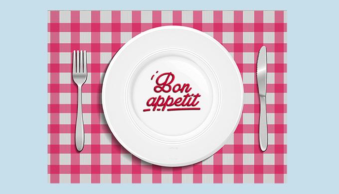 アプリでレストランを予約する